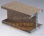 石材铝蜂窝板价格吸音隔热复合板