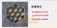 木纹25mm铝蜂窝板厂家