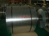供應鋁卷板、鋁單板