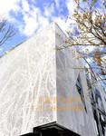 铝合金冲孔板 铝合金雕花板