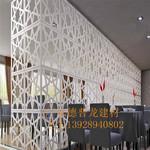 木紋寫字樓衝孔鋁板廠家供應
