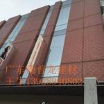 建筑外墙装饰氟碳冲孔幕墙铝单板