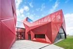 紅色穿孔鋁板衝孔鋁板打造雕塑外觀