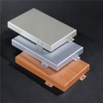 供应喷涂氟碳铝单板