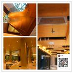 广东 2.0木纹铝单板 木色铝板吊顶
