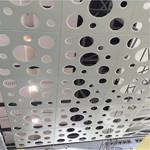 凹凸造型冲孔铝板 天花冲孔Ceiling