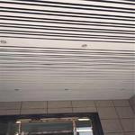陽江條型鋁格柵吊頂,白色鋁格柵
