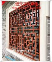 �棸擳嶸u柚木型材鋁窗花外框20mm