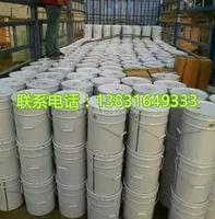環氧玻璃鱗片施工方案電廠脫硫廢水防腐
