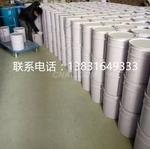 熱能廠玻璃鱗片膠泥壓平劑