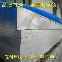 1100 1060纯铝板  5083 铝板