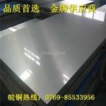 1060铝板 5052 6061合金铝板