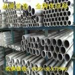 厂家批发1060 2024 3003铝管