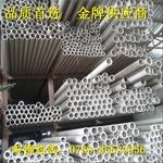 1060纯铝管1060毛细铝管 批发价格