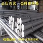 1060纯铝铝棒 实心铝棒 空心铝棒