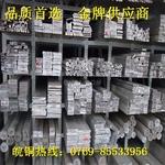 1060纯铝排 6063 6061 铝排铝块
