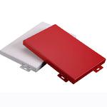 鋁單板供應商定制氧化鋁板拉絲鋁板