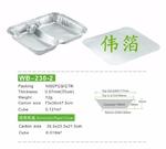 兩格外賣錫紙餐盒 鋁箔餐盒750ml