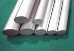 铝棒生产厂家