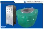 供应 铝合金熔炼炉 高频熔铝炉