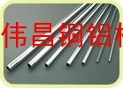 超薄壁铝管,铝合金无缝管