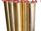 超圆铝青铜棒,耐磨铝青铜棒