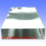 5052鏡面鋁板,進口鋁板