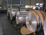 铝卷带变压器专用铝卷带供应