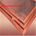 电镀用高品质高精磷铜板