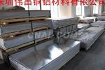 高纯铝5505铝板