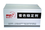 锡、镍盐混合电解着色添加剂