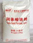 酸性砂面剂<固体>