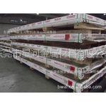 供應航空鋁AL2124-T851鋁板,特硬鋁,西南鋁2124鋁板