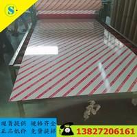厂家低价供应3003优质防锈铝板