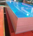 优质铝合金板5052铝板 西南铝