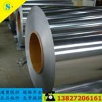 惠州现货6063铝板 6061铝带厂家