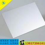 进口优质3003-O态拉伸铝板