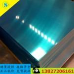 批发3003铝带厂家订做3A21铝板