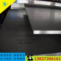 现货3004铝板 3004超宽铝板