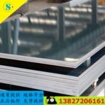 现货供应5052铝板 5052H32铝板