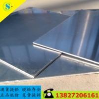 AL6063铝板 材质证明 6063 T6铝板