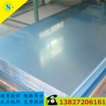 供应3004铝板 规格齐全 可贴膜切割
