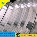 5052铝带 食品超薄 深圳铝带厂家