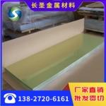 东莞镜面铝厂家  国产镜面铝是材质