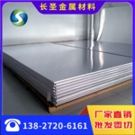 5050优质铝板 5050铝管用途