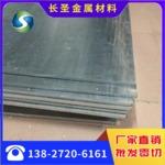 批发1100热轧氧化铝材 1100薄板