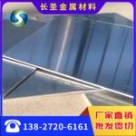 深圳现货供应1060铝板 1060铝带