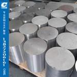 30mm6061铝棒现货供应商