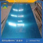 厂家供应3003铝板H14/H24 O态