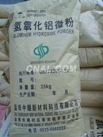供應優質氫氧化鋁微粉阻燃劑